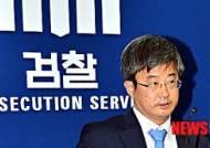 대검, 성추문검사 사진유출사건 결과를 발표