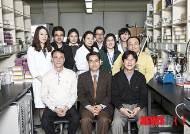 바이오인프라, '스마트암검진 서비스' 시작