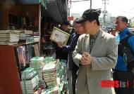 동묘벼룩시장 방문한 박홍섭 구청장
