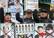 구호 외치는 대한민국어버이연합 회원들