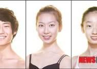 안주원·이소정·이수빈…한국예술종합학교, YAGP 발레콩쿠르 석권