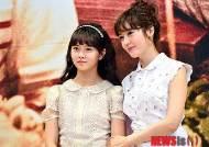 발광 미모 자랑하는 성유리와 김소현