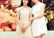 인형 미모, 성유리와 김소현