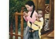 대구근대역사관 25일부터 '근대 한국인의 삶과 풍속전'