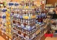 [뉴시스아이즈]이슈진단 '위기의 맥주산업, 돌파구를 찾아라'-독과점체제 풀고 '마이크로 맥주시장' 살려야