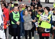 박선영 전 자유선진당 의원