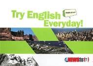 세종시교육청, 중등 실용영어 Try English Everyday 보급