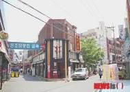 착한 골목 전국 3호점 '평화시장 닭똥집 골목' 선정