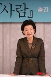 시인들이 시로 읊은 한국 근현대사 인물 112명, 누가 빠졌나…'사람'