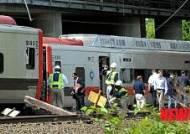 """뉴욕시 열차충돌사고, """"사망자 없는 게 놀랍다"""" 당국 밝혀"""
