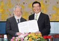 '물방울 화가' 김창열 화백, 제주에 작품 2백점 기증