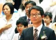 통일교육 주간 선포식 참석한 류길재 통일부 장관