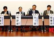 권익위, 공직자 행동강령 시행 10년 성과 및 과제 토론회