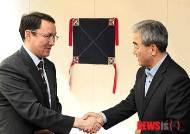 주한카자흐스탄 대사와 인사 나누는 유진룡 장관