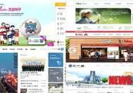 한국야쿠르트 5ㆍ16 민족상 후원 '논란'…다른 기업 '불똥'
