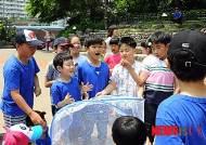 동대문구, 5일 배봉산 근린공원서 나비날리기 행사 개최