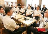 이성한 경찰청장, 전북청 관계자들과 간담회