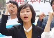 김재연, 청년주거지원 특별법 발의예정