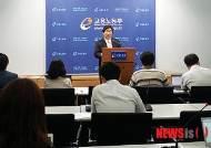 근로시간 면제한도 조정안 발표하는 김동원 위원장