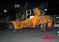 대형 지게차 타이어 폭발