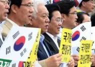 민주, 내일 '국정원 국조 촉구' 긴급회의…향후 대책 논의
