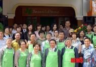 아름다운가게, 인도네시아 자카르타에 매장 오픈