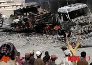 도시 재개발 반대하는 아프간 시위대