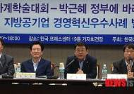 """박성효 """"지방부채 증가는 중앙정부 정책 때문"""""""