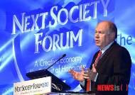"""[뉴시스 포럼]요아브 실로셰 이스라엘 IAIT 회장 """"창조경제 시작은 창의적 사회부터"""""""