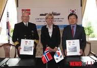 대우조선해양, 노르웨이 해군 역사상 최대 규모 군함 수주