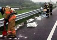 제2서해안 고속도로 하행선 폐질산 유출사고 발생
