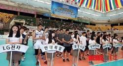 2013 화승 르까프배 한국실업배구연맹전 개막
