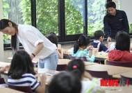 SK사회적기업 '행복한학교' 취약계층 초등학생 정서교육