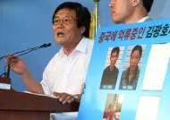 현재 상황 설명하는 김용화 탈북난민인권연합 대표