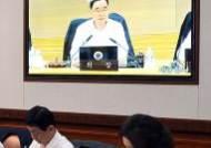 """鄭총리 """"헌법 중요가치는 대한민국 정통성 존중"""""""