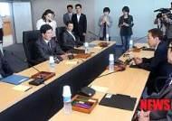 남북개성공단 4차 실무회담