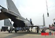 마지막 비행임무 마친 팬텀 전투기