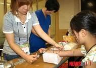 아토피 혈액검사 받는 어린이