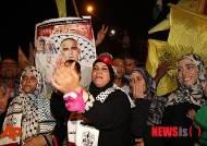 석방된 팔레스타인 재소자 기다리는 가족