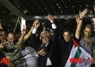 팔레스타인 재소자 환영하는 아바스 수반
