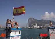 지브롤터 앞바다 시위 앞서 국기를 매달고 있는 스페인 어부