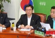 """野, '양건 사퇴' 청와대 책임론 제기…""""외풍=청와대"""""""