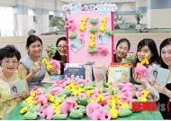 ktcs, '세상을 바꾸는 착한 장난감 만들기' 캠페인