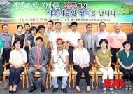 전주시의회 기후변화대응연구회 '아마존 환경 위기' 배워