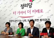 정의당, '국정원 전면개혁' 법안 준비…해외정보원법