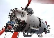 해양 광물 조사에 나설 中 유인잠수정