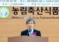 축사하는 양금석 한국농촌건축학회장