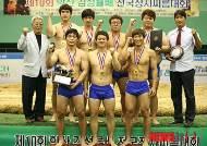 인천 연수구청 씨름단, 전국장사씨름대회 일반부 단체전 우승