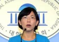 """이정희 """"이석기 사태, 유신독재 회귀본능이 만든 친위쿠데타"""""""