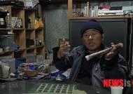 '천안함 프로젝트' 공동체 상영합니다, 극장 아니어도 OK
